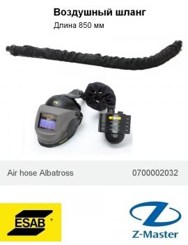 Воздушный шланг 850 мм для Albatross 0700002032 Esab