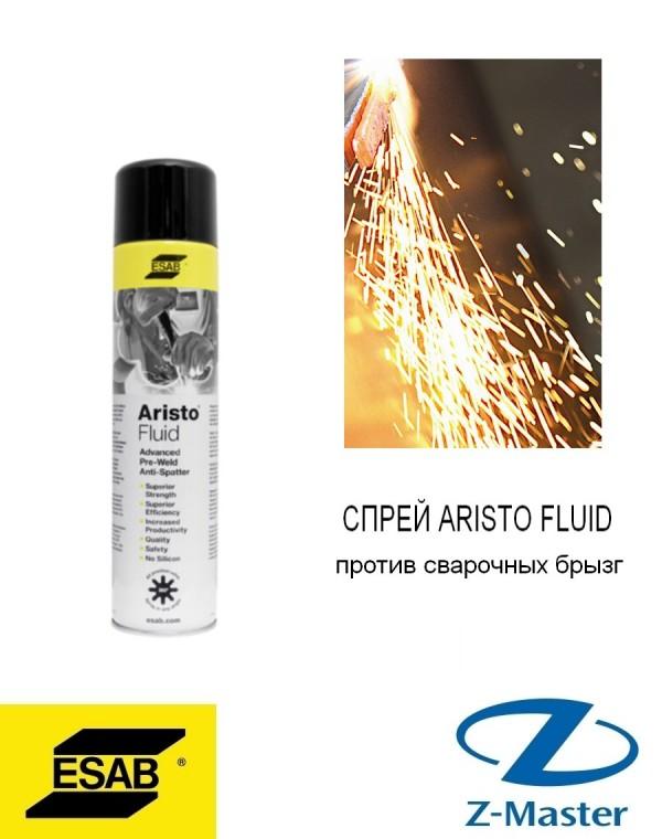 Спрей против брызг Aristo Fluid Adv 500 мл 0700014073 Esab