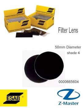Круглые светофильтры, диаметр 50 мм Shade 4 0000665604 Esab