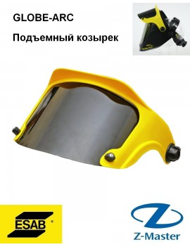 Экран поднимающегося козырька маски сварщика Globe Arc DIN 10 0700000248 Esab