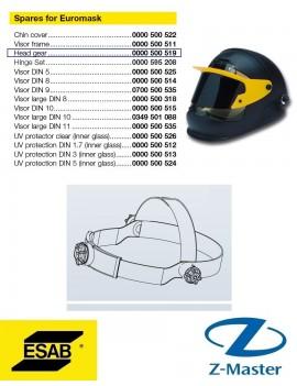 Каркас для сварочного шлема Euromask 0000500519 Эсаб