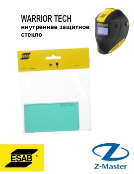 Внутреннее защитное стекло WARRIOR Tech 0700000416 Esab