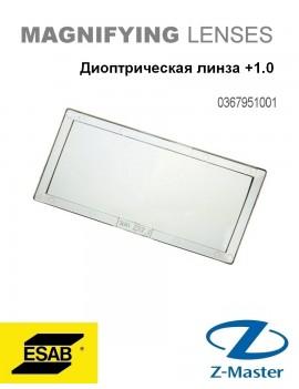 Диоптрические линзы +1.0, 51x108 мм 0367951001 Esab