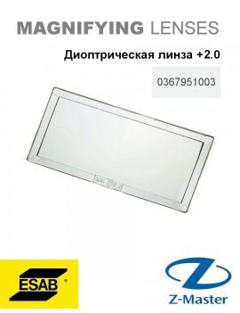 Диоптрические линзы +2.0, 51x108 мм 0367951003 Эсаб