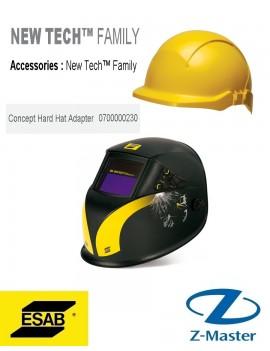 Адаптер для соединения защитной каски и масок серии New-Tech 0700000230 Esab