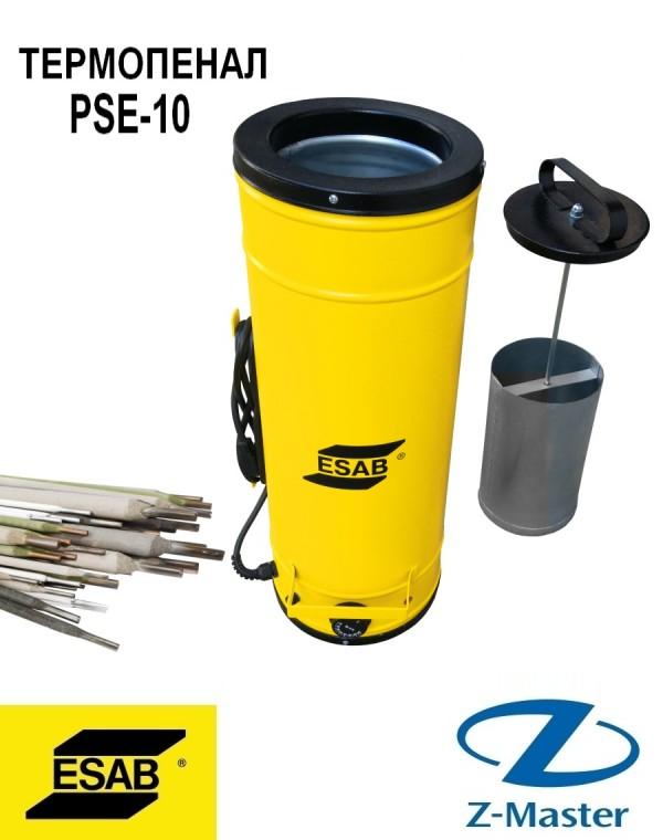 Термопенал PSE-10 230V 0700100127 Esab
