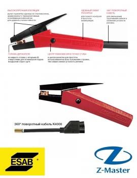 K4000 EXTREME Строгач с кабелем 2,1м и установочным комплектом 61082006 Esab
