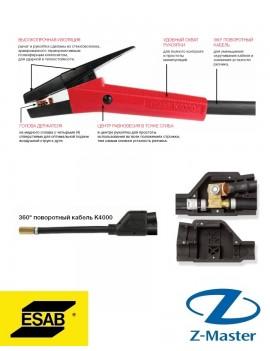 K4000 EXTREME Строгач с кабелем 3,0 м и  установочным комплектом 61082007 ESAB