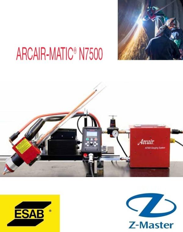 Система для автоматической строжки N7500