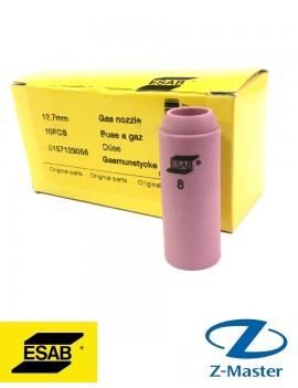 Газовое сопло 12,7 мм 0157123056 Esab (Эсаб)