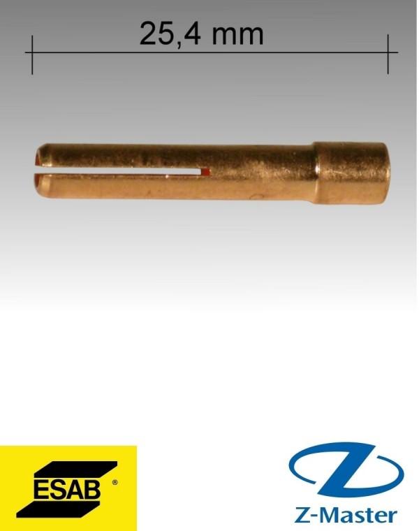 Цанга 1.6 мм 0365310029 Эсаб для аргонодуговых ТИГ горелок