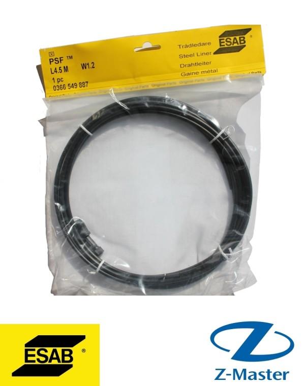 Проволокопровод 1.2 мм, 4.5 м 0366549887 Esab (Эсаб)