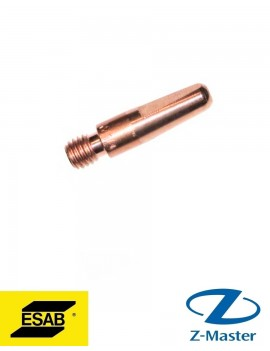Контактный наконечник 1.2 мм М6 0468500007 Esab (Эсаб)