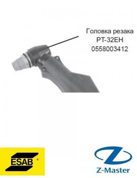 Головка горелки PT32EH 0558003412 Esab