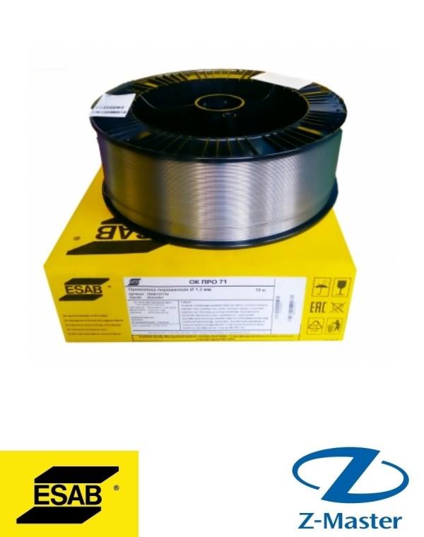 ОК ПРО 71 1.2 мм 15 кг Порошковая проволока Esab (ЕСАБ)