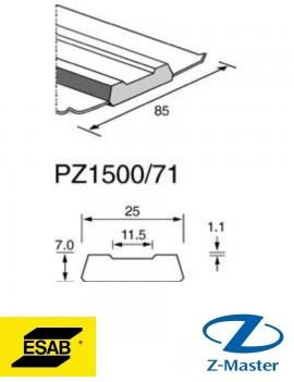 PZ 1500/71 Керамические подкладки Esab (Эсаб)
