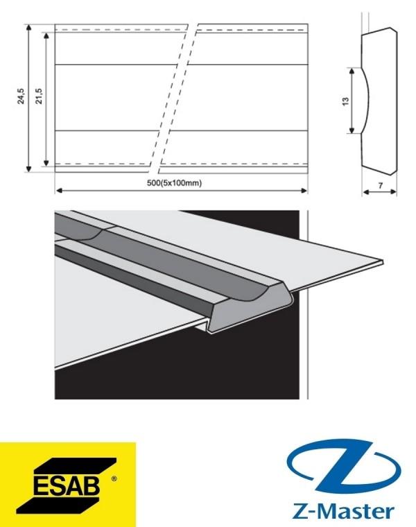 PZ 1500/70 Керамические подкладки Эсаб