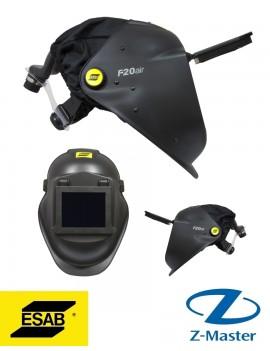 Сварочная маска F20 90 x 110 for air 0700000429 Эсаб